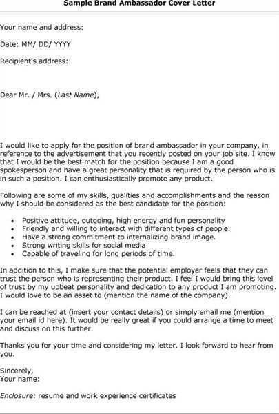 Brand Ambassador Cover Letter Example