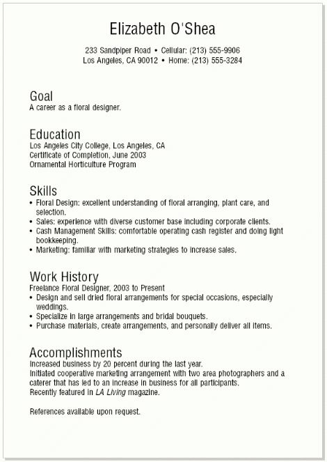 Home Design Ideas. teenage resume examples teen resume examples ...