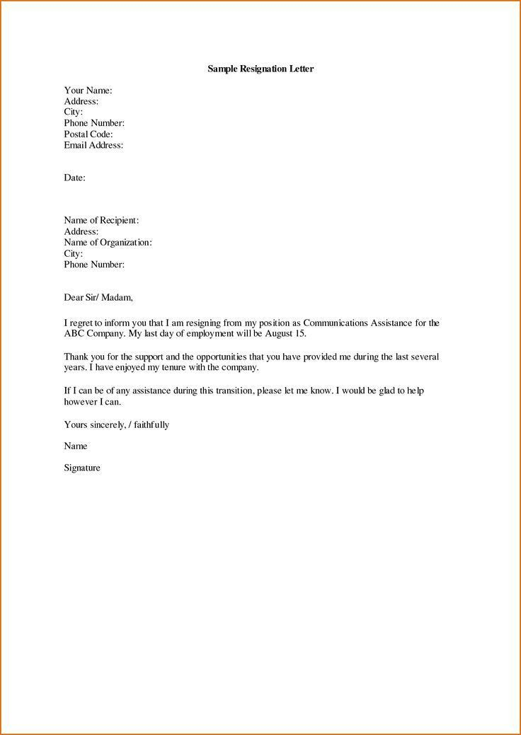Resignation Letter : Sample Displaying 16 Images For Letter Of ...