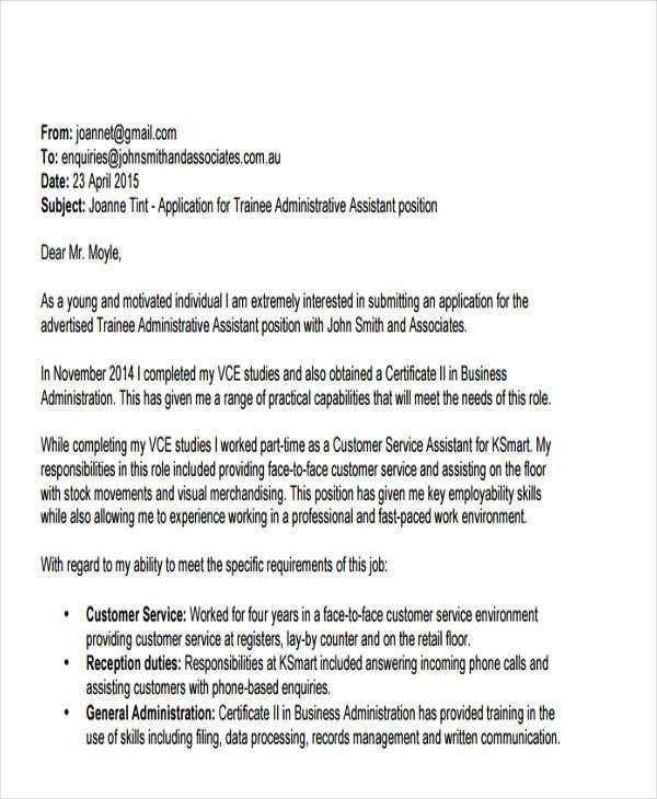 Email Cover Letter Sample. Sample Cover Letter Example Template 29 ...