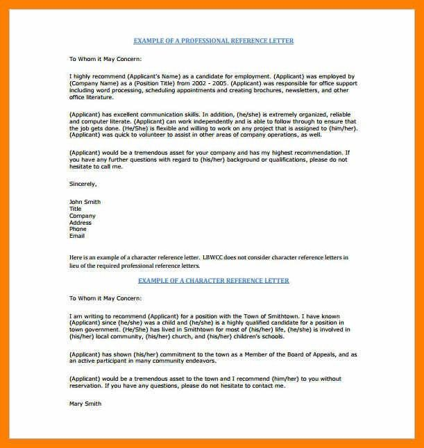 5+ reference letter format for job in word | quotation samples