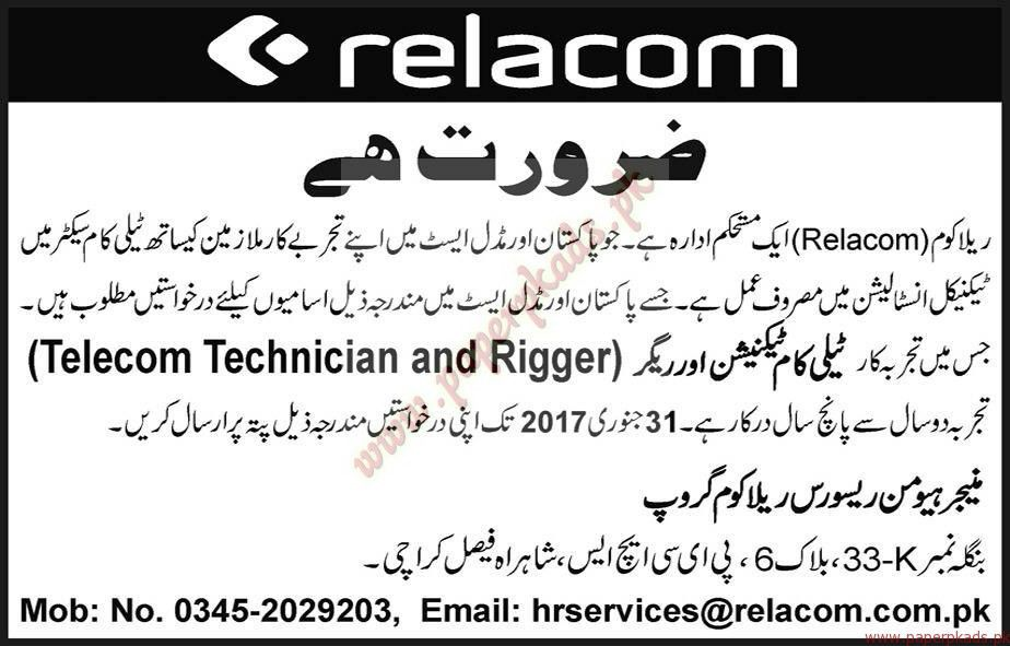 Telecom Technician and Riggers Jobs - Express Jobs ads 15 January ...