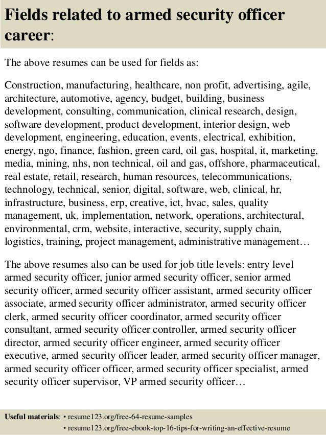 top 8 armed security officer resume samples