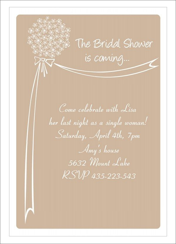 printable bridal shower invitations - thebridgesummit.co