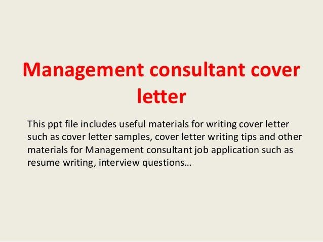 management consultant cover letter 1 638jpgcb