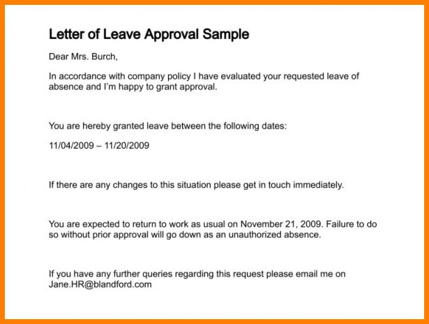 emergency leave letters