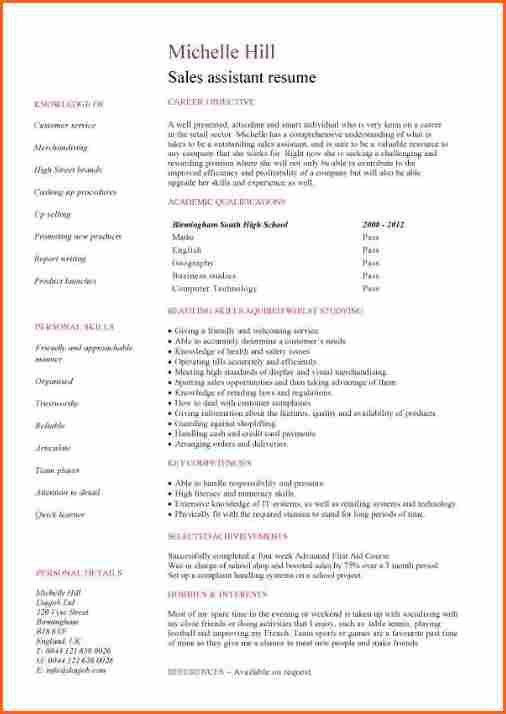 10+ cv template student first job - Budget Template Letter