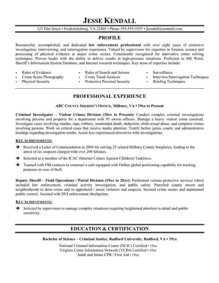 police officer resume objective resume httpwwwresumecareerinfo ...