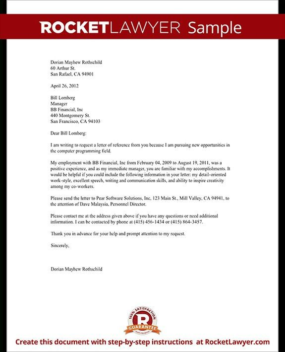 Reference Letter For Employment From Previous Employer | The ...