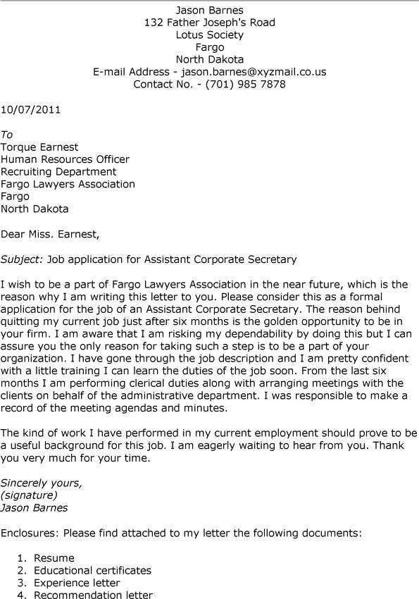 secretary cover letter sample sample legal assistant cover letter ...
