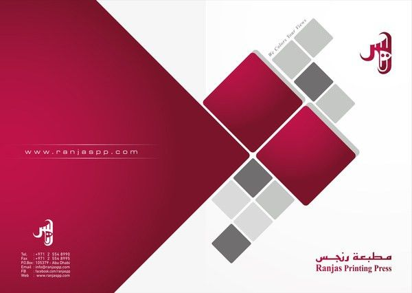 Company profile Free vector in Adobe Illustrator ai ( .ai ) vector ...
