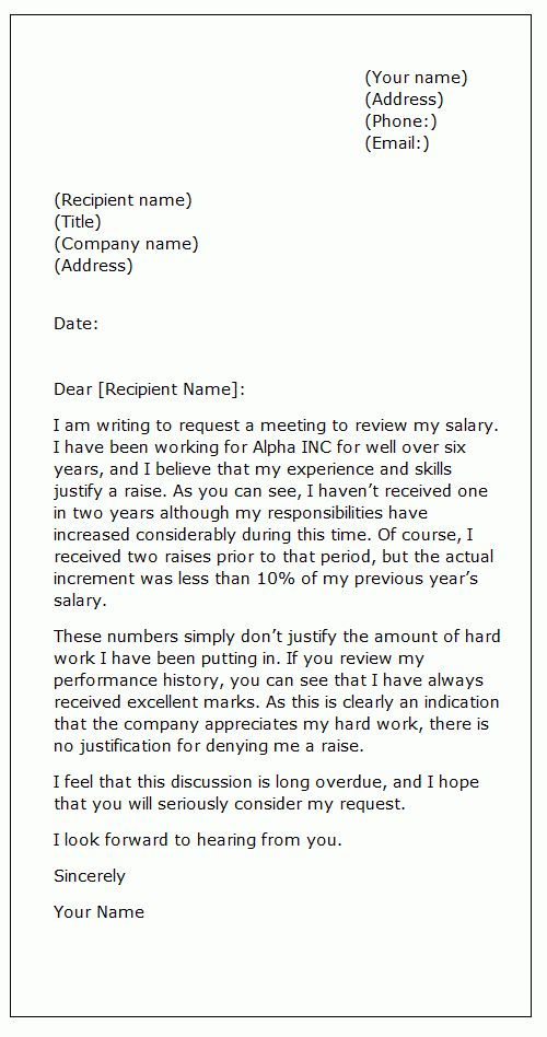 7+ Formal Request Letter Examples | Graphic Resume