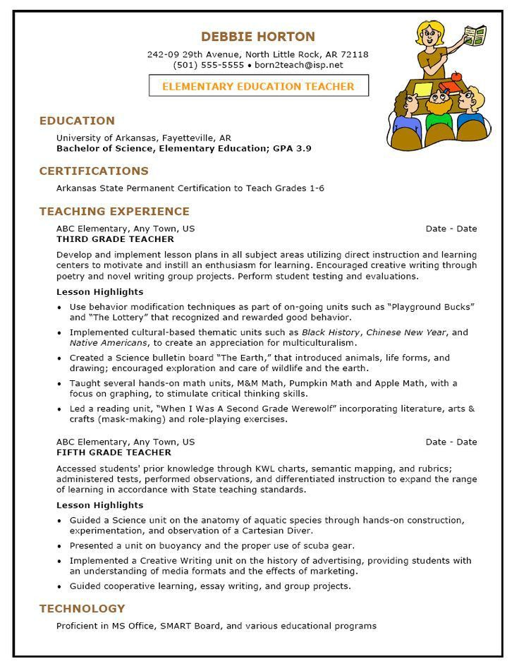 substitute teacher resume sample functional. teachers resume free ...