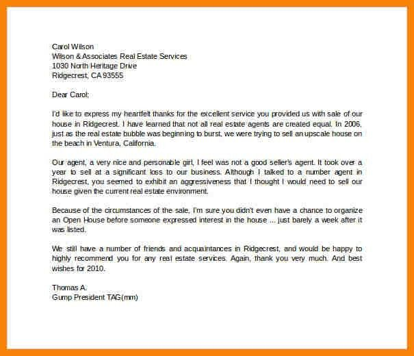 8+ writing a letter of recommendation for a friend | hr cover letter