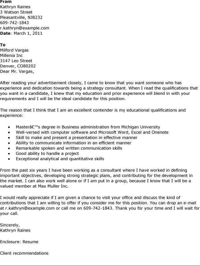 Mckinsey cover letter required