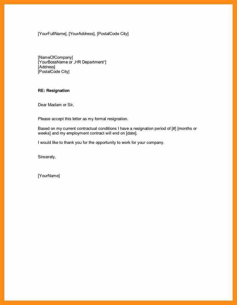 resignation letter email sample | memo example