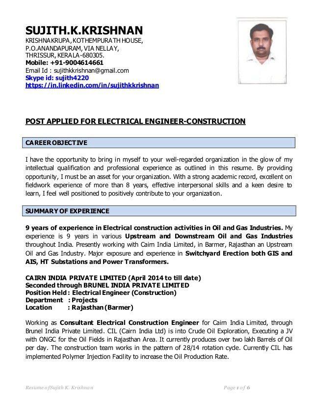 electrical engineering cv