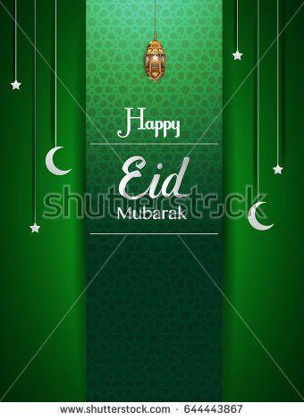 happy eid mubarak greetings background, Elegant element for design ...