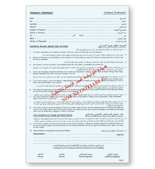 FIS Tenancy Contract Form, Arabic & English, A4, 100/pack | Dubai ...