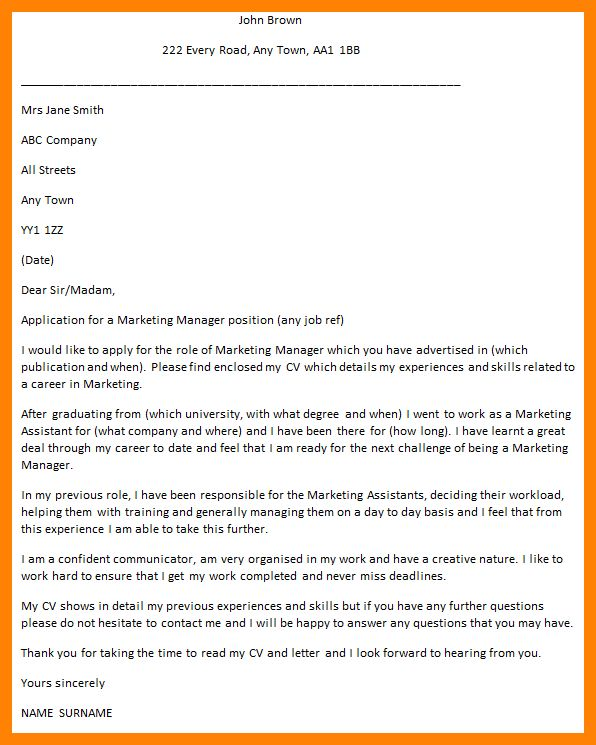 4 tips to write cover letter for trade marketing manager. cover ...