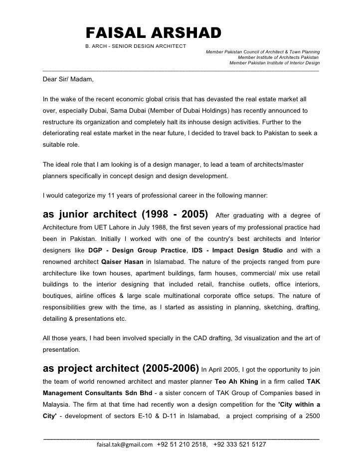 civil engineering cover letter internship intended for cover ...