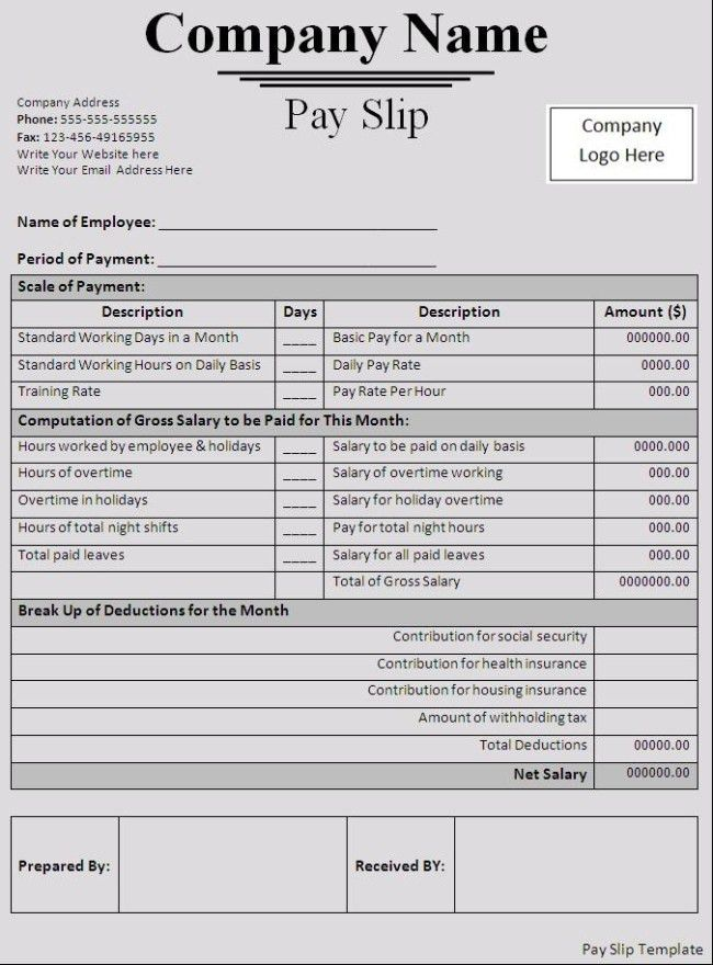 March, 2017 Archive: 41 Excellent Salary Slip Payslip Template ...