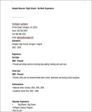 High School Resume Examples No Experience. Resume Examples For ...