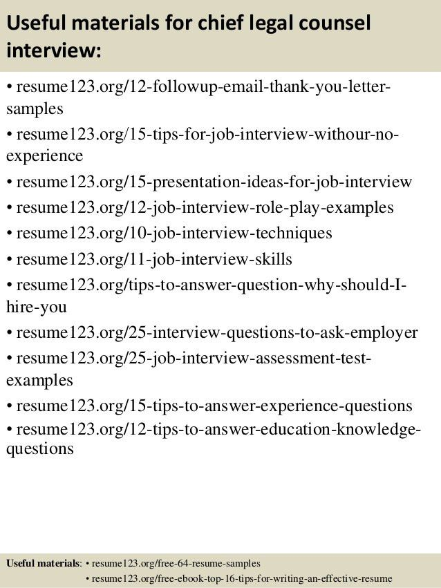legal officer sample resume math editor cover letter police ...