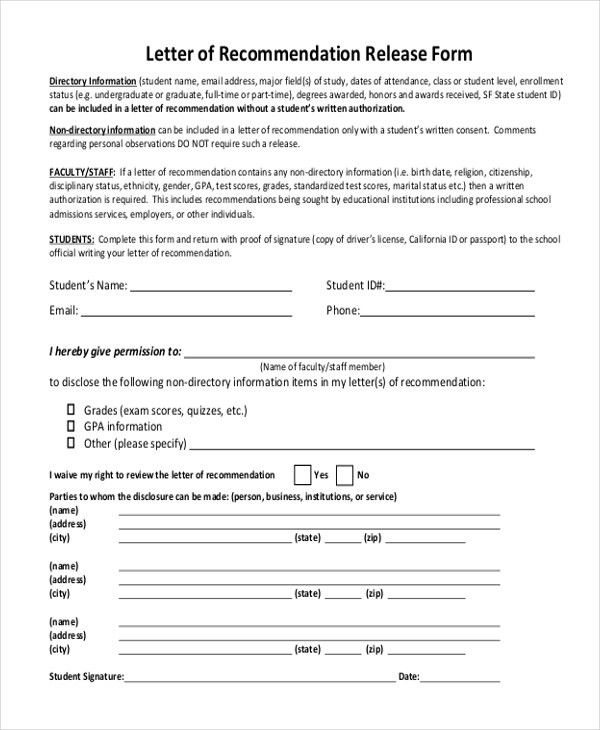 Letter of Recommendation Sample - 9+ Free Documents in PDF