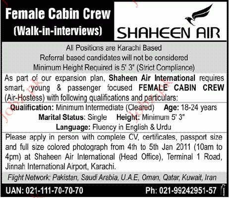 Female Cabin Crew Air Hostess Job Opportunity 2017 Jobs Pakistan ...
