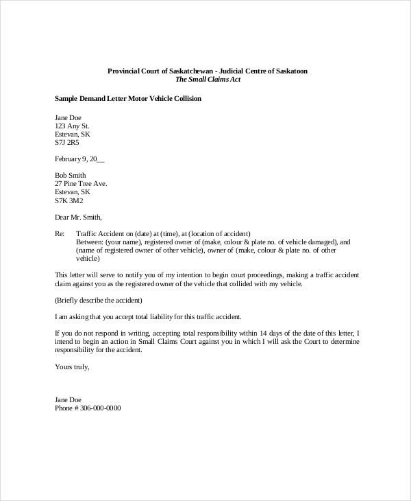 demand letters for money owed