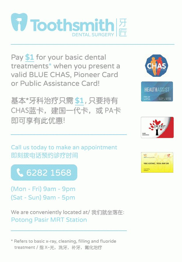 Blog | Express Flyer distribution and Flyer Printing Singapore Company