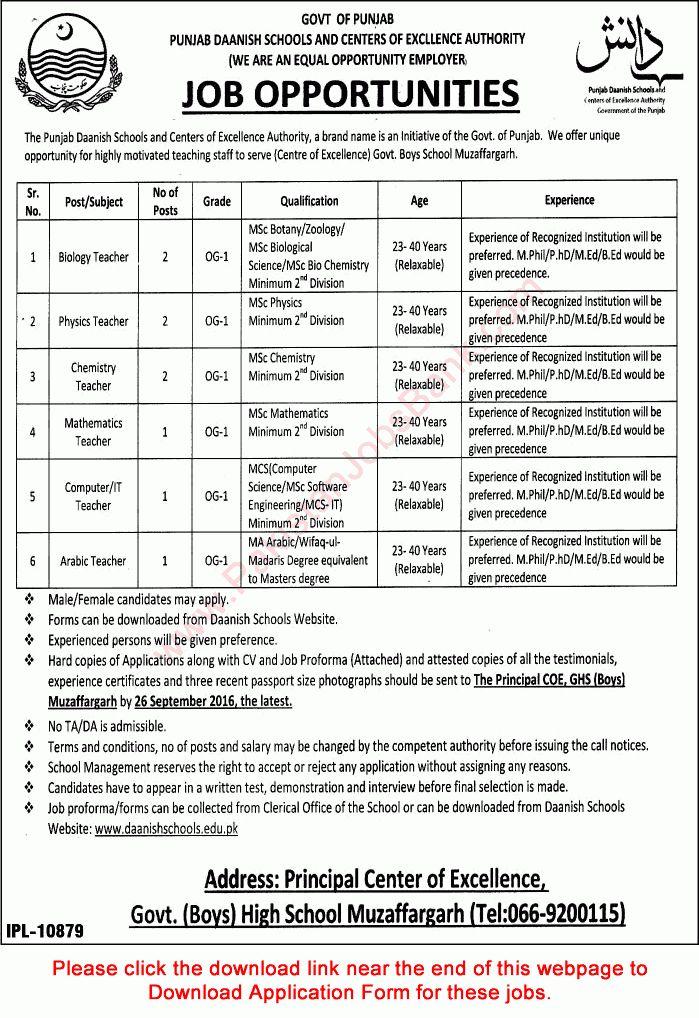 Danish School Muzaffargarh Jobs 2016 September Application Form at ...