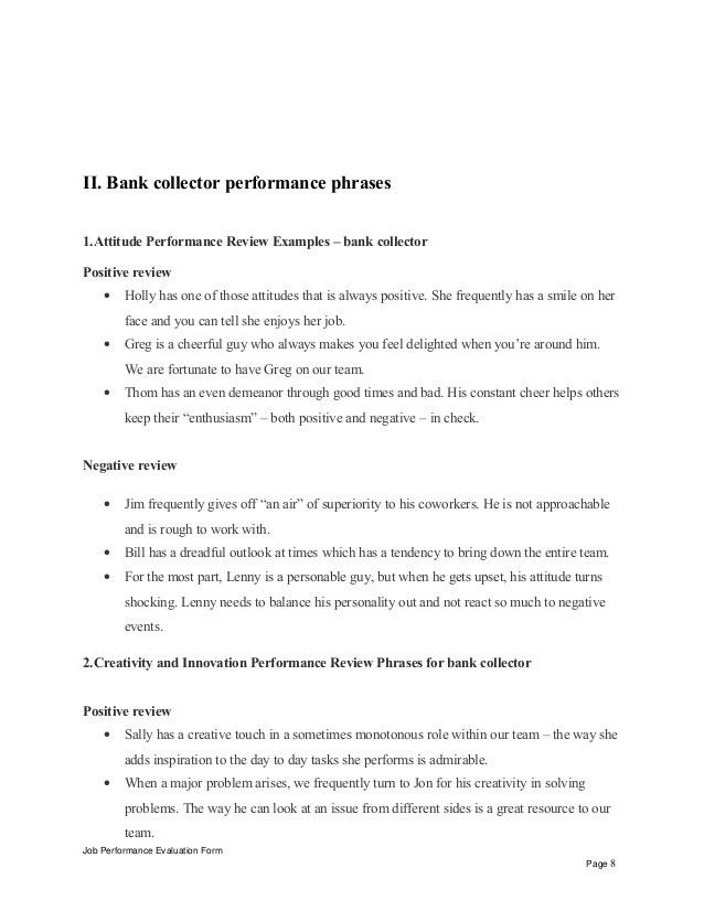 Bank collector performance appraisal