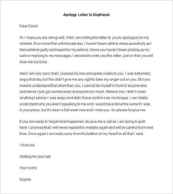 Format Of Apology Letter Business Apology Letter Sample For Ms Word