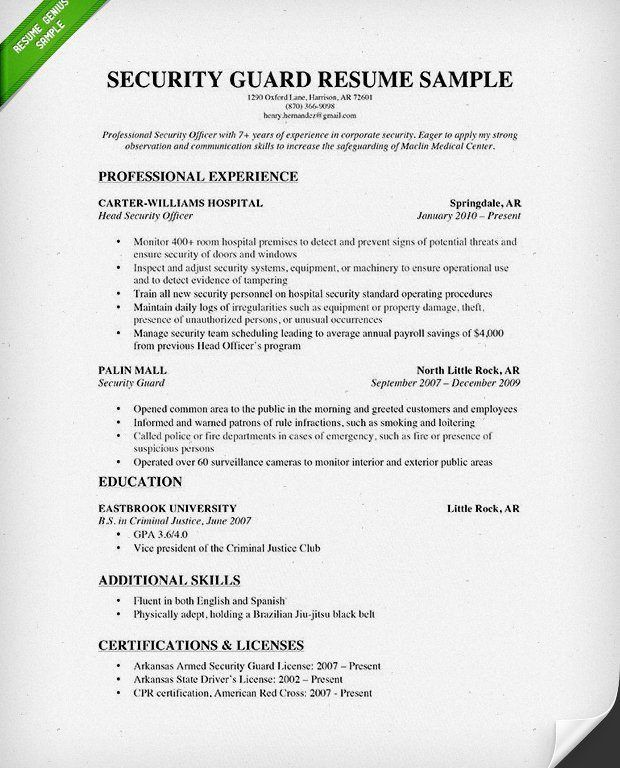 Sample Resume Hotel Security Guard - Templates