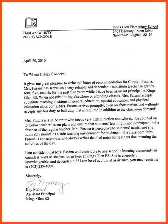 resume for graduate school example httpwwwresumecareerinfo. grad ...