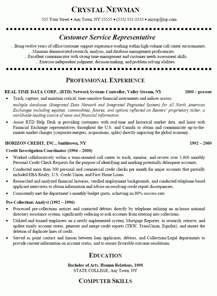 Sample Customer Service Resume | Free Resumes Tips