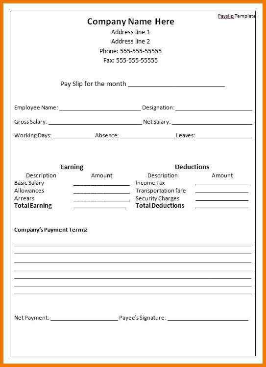 6+ salary slip format | postal-carrier