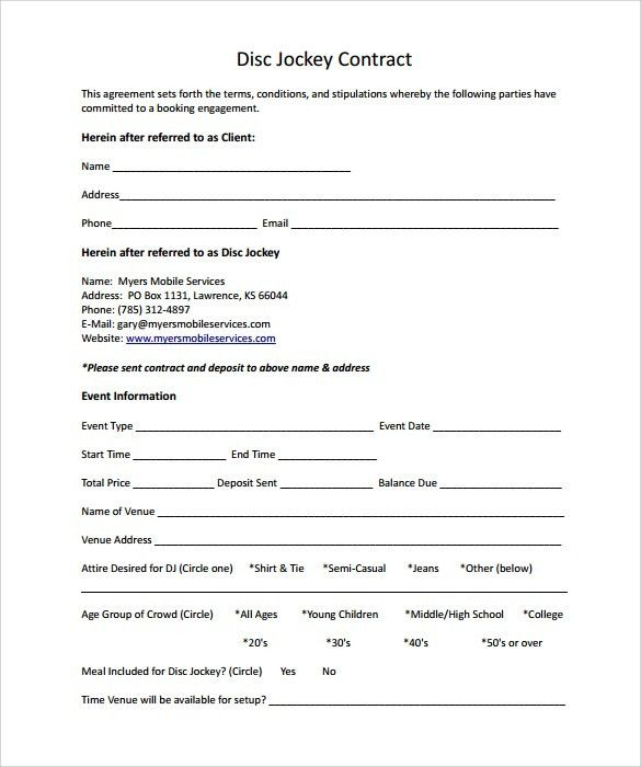 Event Planner Contract Example Event Planner Contract Template – Dj Contract Template