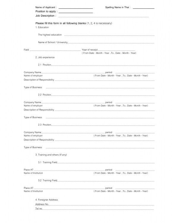 resume template blank forms form job description best fill in the ...