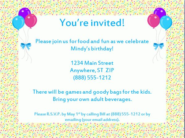 Birthday Party Invitation Template | HASKOVO.ME
