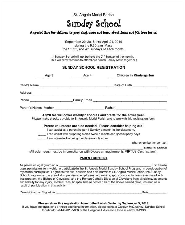 Sunday School Certificate Template   5+ Free Word, Excel, PDF .