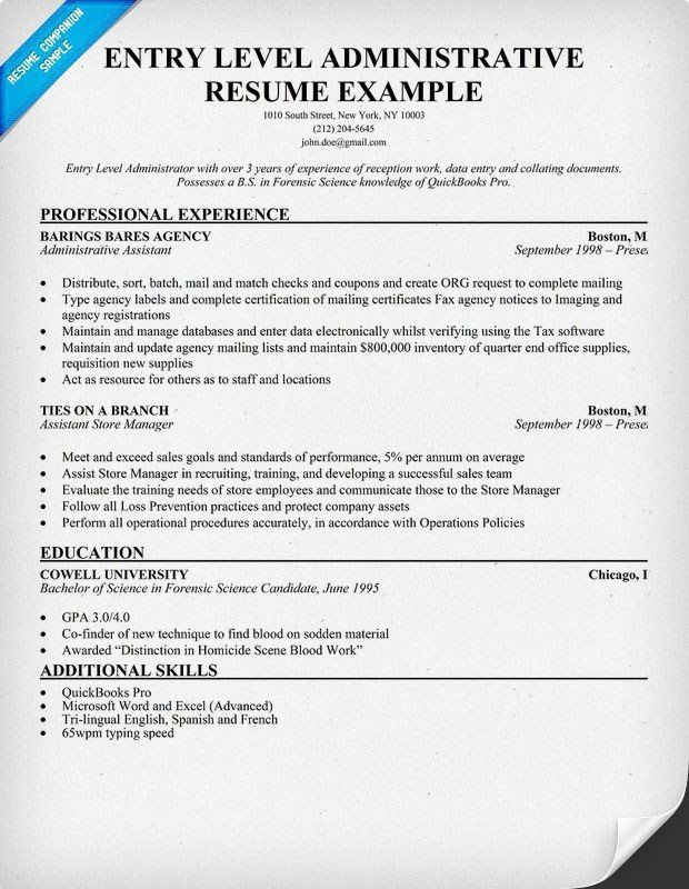 system administrator resume format download system administrator ...