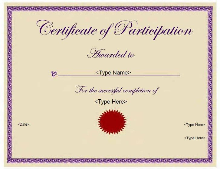Education Certificates - Certificate of Participation ...
