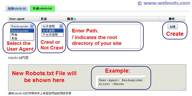 How to Generate Robots.txt File from Baidu Webmaster Tools? - WebNots