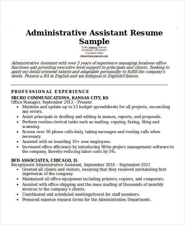 receptionist administrative assistant resume resume example best
