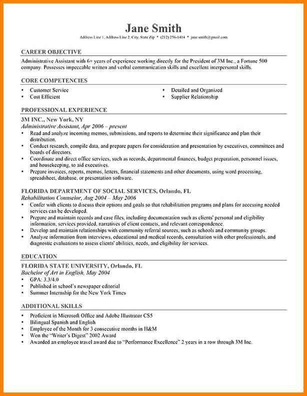 Objective For Resume For Cashier Examples | Professional resumes ...