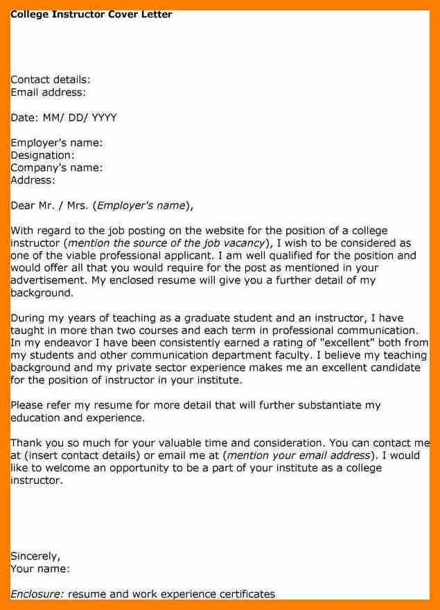 12+ writing a college application letter | sick leave letter