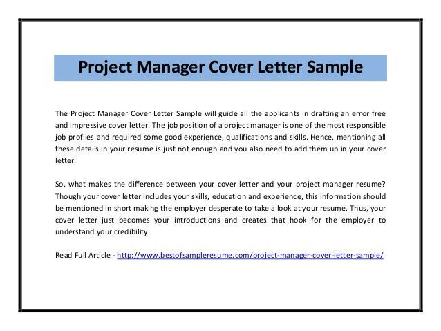 Telecom Project Manager Cover Letter